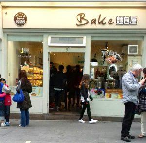 Bake Wardour Street