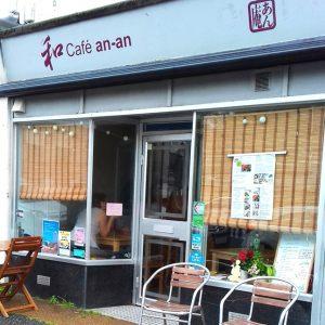 Cafe An-An
