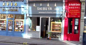 shibuya-soho